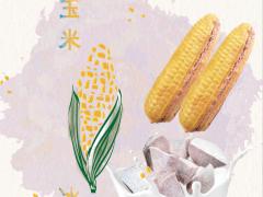 FYF玉米冰形象
