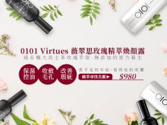 薇萃絲·玫瑰水廣告