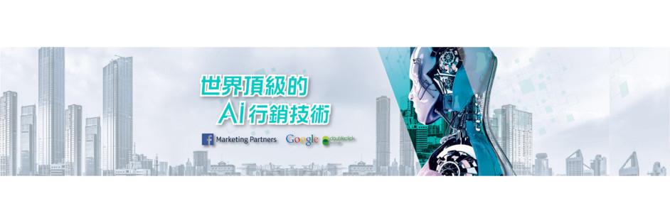 宇匯知識科技股份有限公司
