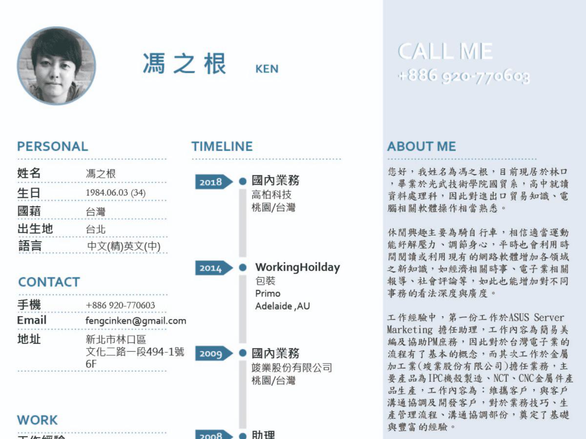 cv  chinese ken u2019s portfolio