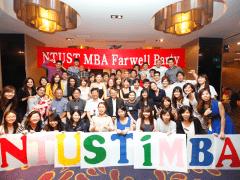 攝影|NTUST MBA Farewell Party