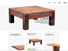 傢俱網站製作