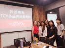 采妍國際股份有限公司 work environment photo
