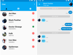 [Android] Chat App