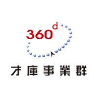 才庫人力資源顧問股份有限公司-台中分公司 logo