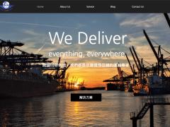 公司網站UI設計