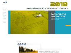 2019 產品發表會 活動網頁視覺設計