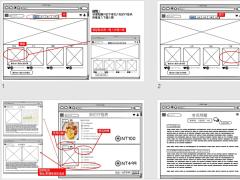 作業5_wireframe