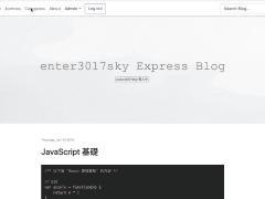 Node.js + Express Blog