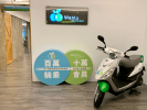WeMo Scooter work environment photo