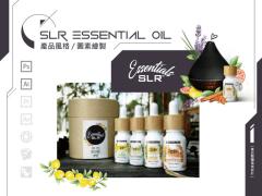SLR Essential Oil
