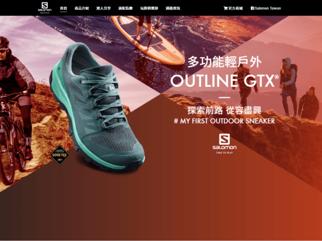 OUTLINE GTX輕量登山健行鞋