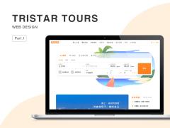 福泰旅行社 - 網站設計
