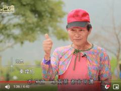 長順名茶【百年茶人的精神 台灣茶世界香】