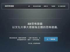 專案開發網頁