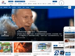 網頁設計-公視新聞網