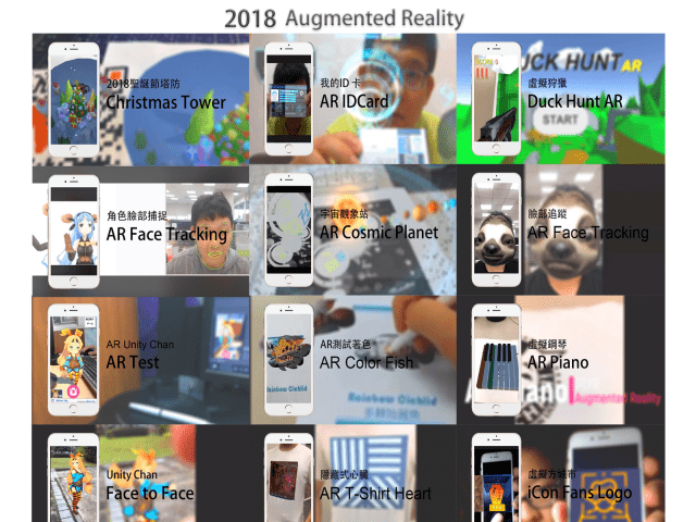 AR Augmented Reality] 2017AR Quotations – Shang Yu-Zeng's
