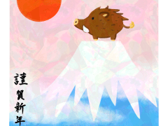2019日本亥年賀年卡設計