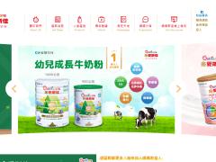 金愛斯佳官方網站