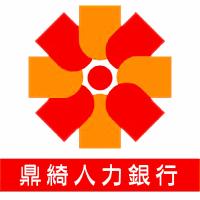 鼎綺國際 logo