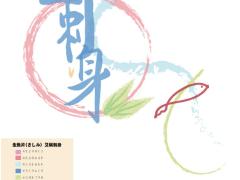 illustrator logo 設計