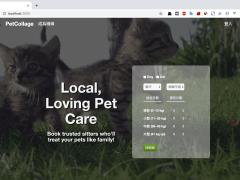 PetCollage_寵物住宿媒合平台
