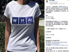 【社群行銷】臉書活動企劃