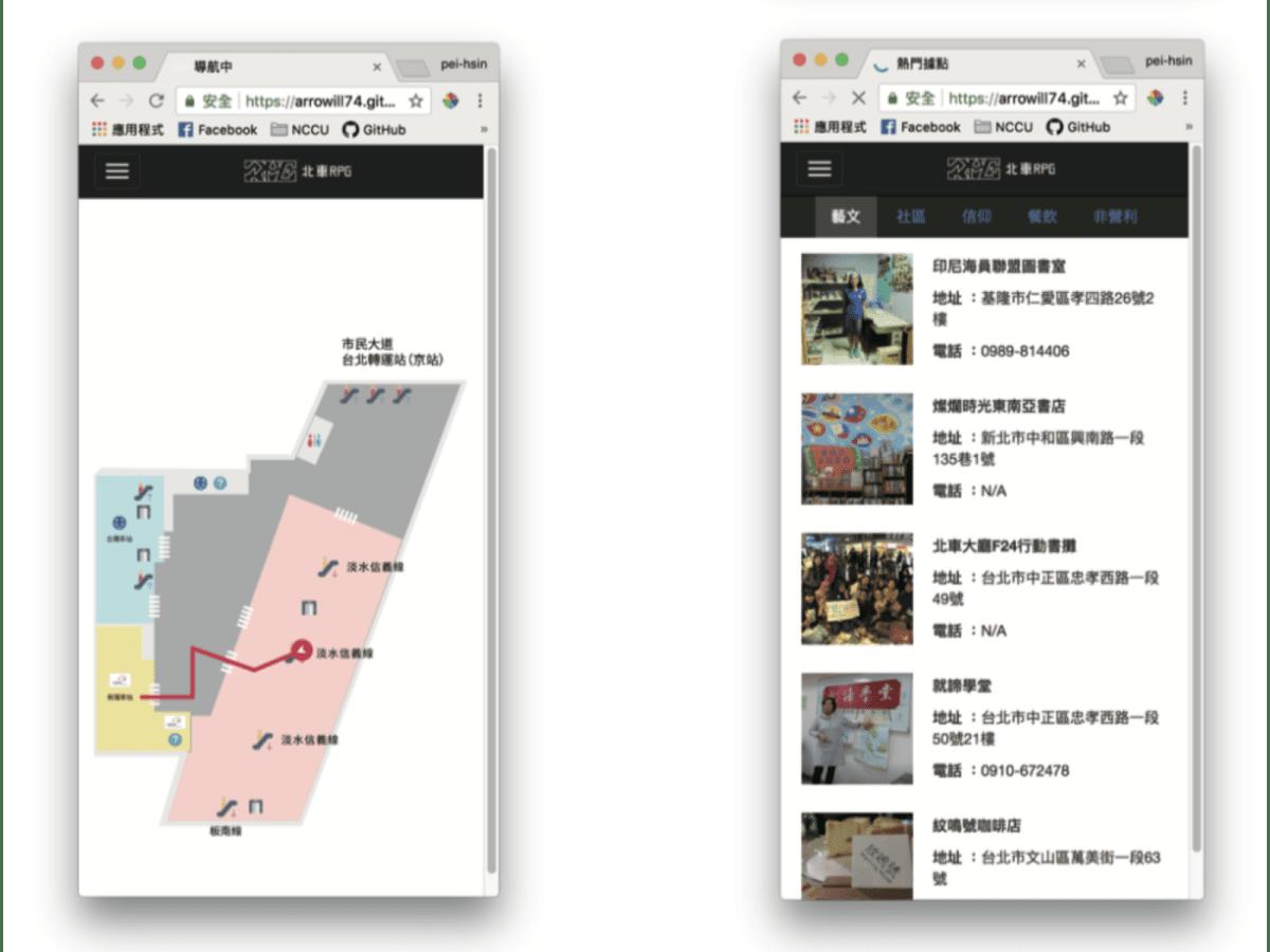 Taipei Train Station Navigation Map – pei-hsin ho's Portfolio