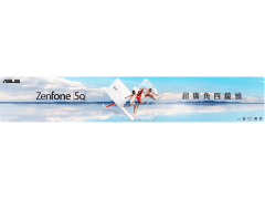 banner design-ZenFone 5Q