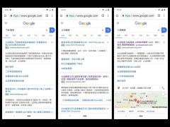 google ads 廣告投放
