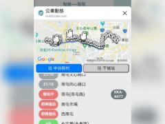 鴨發Go!(公車line bot)