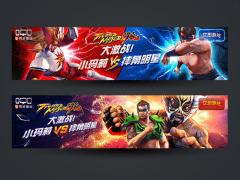 Banner設計