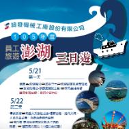 澎湖1.jpg