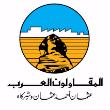 Arabic logo copy.jpg