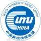 中国高校传媒联盟.jpg