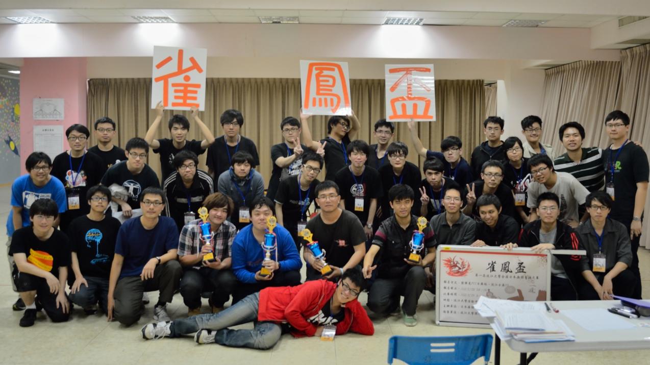 20140328_672成報.JPG