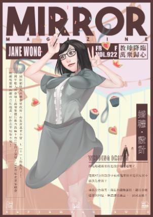 jane wong-01.png