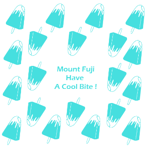 夏日主張托特包_Have a cool bite of Mount Fuji-01.jpg