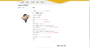 券聯社 商品發文頁面.png