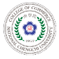 CNCCU_Logo_-_GIF_去背.gif