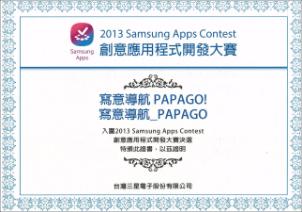 Samsung develop game.jpg
