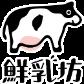 鮮乳坊logo.png