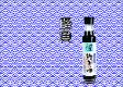 鰹魚1025.jpg