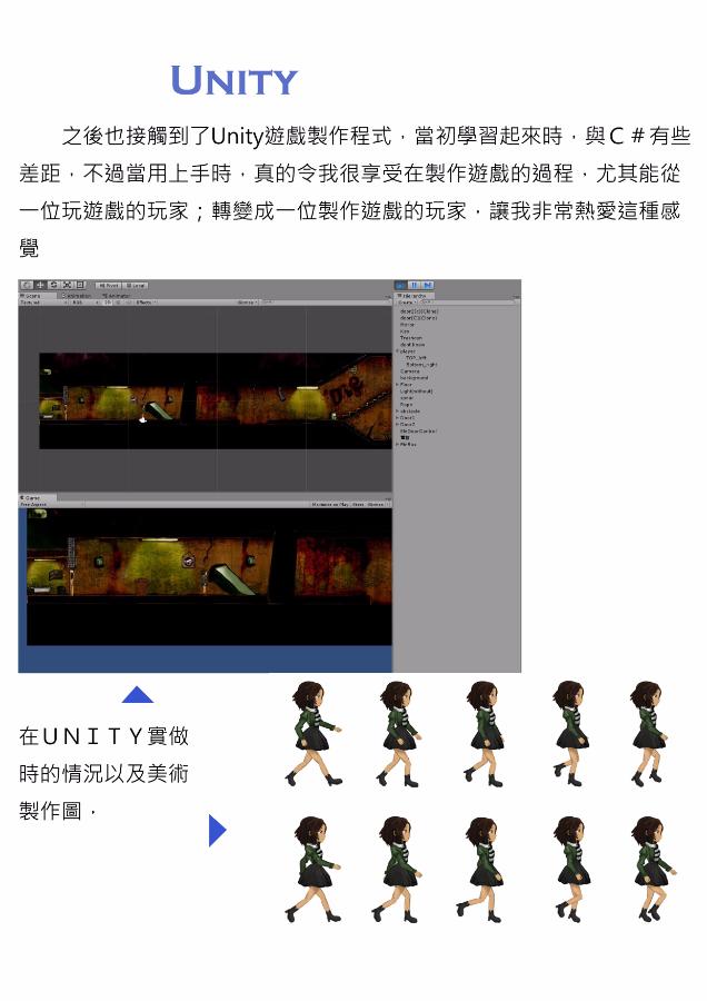 製作過程1.jpg