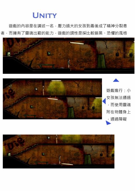 製作過程2.jpg