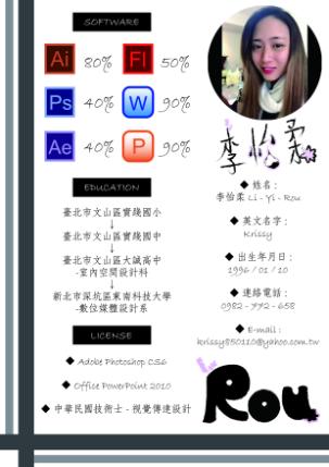 40420073李怡柔-個人創意履歷表(期中作業2)建立外框.jpg