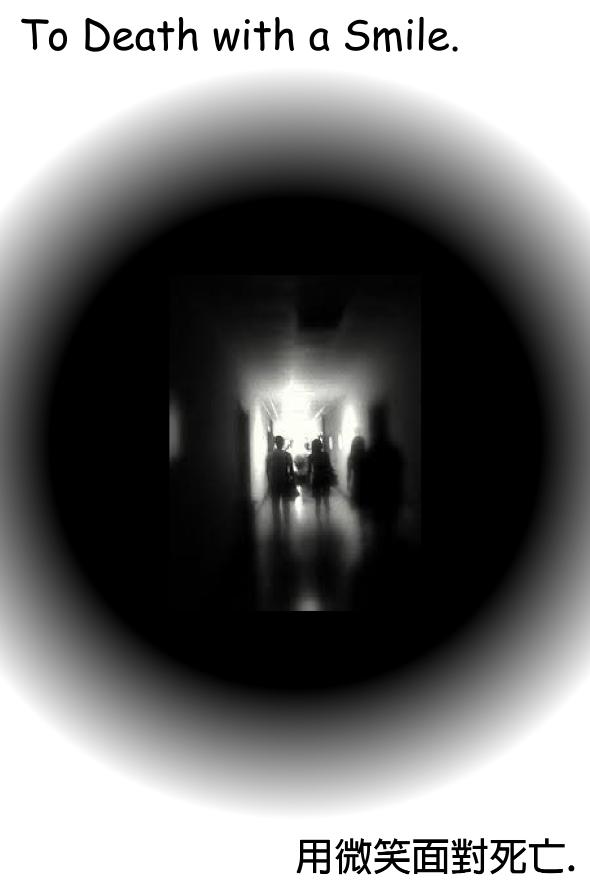 40420073李怡柔-用微笑面對死亡海報.jpg