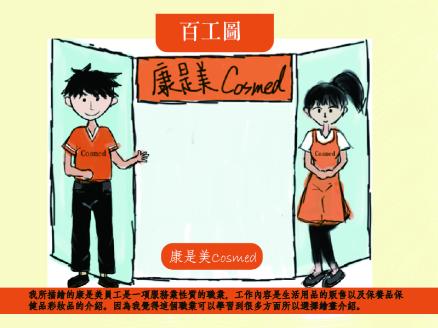 40420073李怡柔-期中作業.jpg
