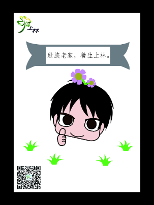 40420073李怡柔-金犢獎_廣西南寧市上林縣完成稿.jpg