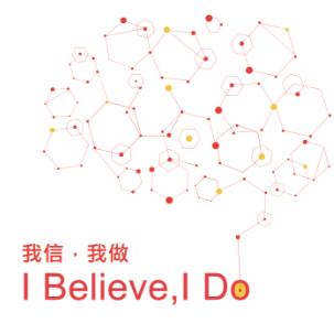 【TEDxCYCU】粉絲專頁